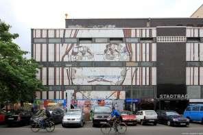 Stadtbad Wedding #01 - Fassade